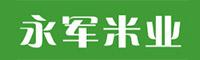 黑龙江永军米业有限公司