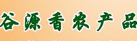 肇州县谷源香农产品有限公司