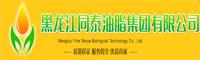 黑龙江同泰油脂集团有限公司