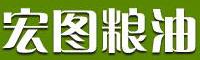 萝北县宏图粮油实业有限公司