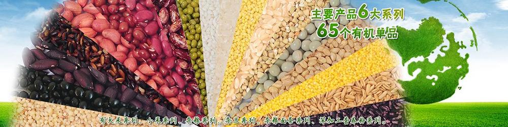 双城金土地农产品有限公司