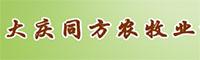 大庆同方农牧业科技研究所