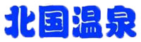林甸县北鑫大豆种植专业合作社