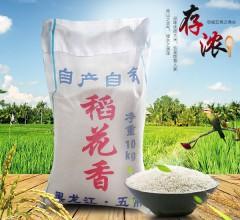 东北稻花香 10公斤(白丝袋自产自销)