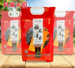 科威水稻五常稻花香米 5kg