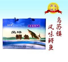 风味鲟鱼礼盒 1000g/盒