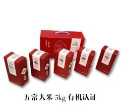 东北大米 五常大米 5kg 红色礼盒包装