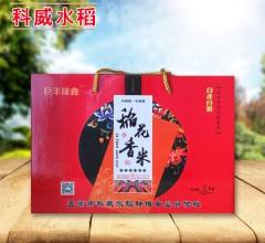 科威水稻五常稻花香米盒装 5kg