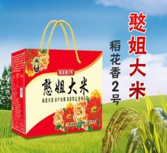 憨姐大米东北大米正宗五常大米稻花香2号10斤礼盒 5kg