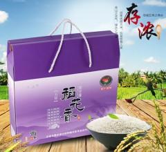 五常稻花香二号 5公斤 真空米砖(紫色礼盒)