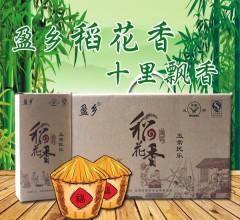 盈香稻花香五常大米 5kg/盒