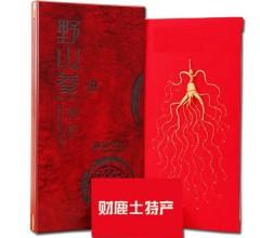 野山参神草礼盒 1盒