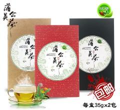 北玄沃野蒲公英茶 手工制作 天然蒲公英 龙江特产 35gx2包