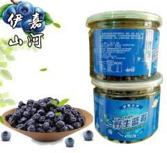 伊嘉山河 天然绿色健康纯手工精选纯野生蓝莓干 250g