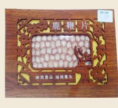 鹿鞭片(盒)