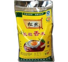 松然富硒长粒香米东北大米5kg