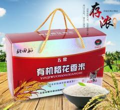 有机稻花香礼盒装 原生态 东北大米 五常大米5kg