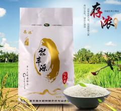 东北大米  5公斤 稻花香米(白袋)