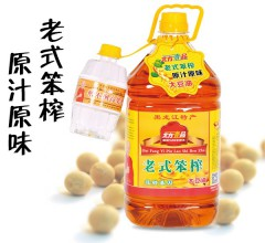 老式笨榨(压榨)大豆油 5L