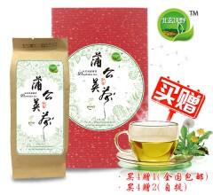 天然蒲公英茶 手工制作 龙江特产 35gx2包 买4赠1(全国包邮) 买4赠2(自提)