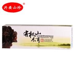 兴安山珍 东北烟型有机山木耳白盒 150g