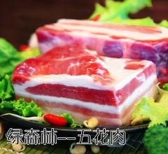 大兴安岭森林猪精五花肉 250g/袋