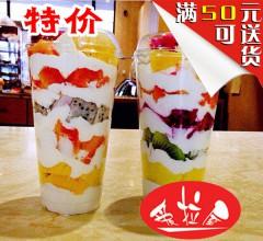 爱拉屋  水果杯 19元/杯