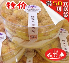 爱拉屋豆乳蛋糕盒子 15/盒