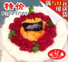 爱拉屋 水果蛋糕3 8寸/10寸/12寸