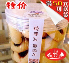 爱拉屋果酱小饼干 9元/盒