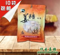 姜糖•红枣 98g
