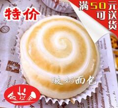 爱拉屋 酸奶面包  5元/个