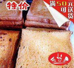爱拉屋秘制烤面包片2元/片