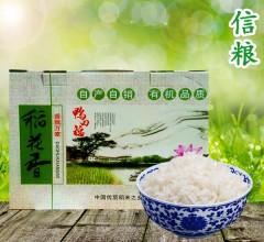 东北大米 五常稻花香米鸭田稻米 5kg