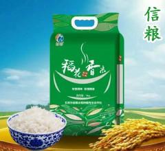 东北大米 绿色真空袋装稻花香米 五常稻花香米 5kg