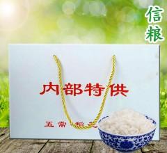 东北大米 白卡内部特供米 五常稻花香米5kg