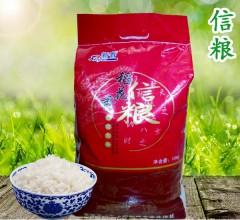 东北大米 红色稻花香米袋装 五常稻花香米10kg