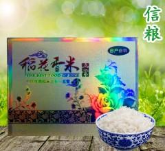 东北大米 青花瓷盒装稻花香米 五常稻花香米 5kg