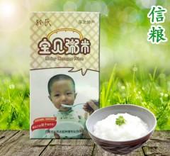 东北特产 五常稻花香宝贝粥米 1kg