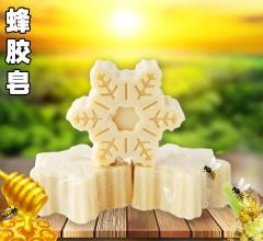 蜂胶皂 80g