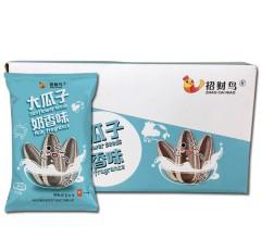 招财鸟 休闲零食炒货精选大瓜子奶香味(礼盒) 15包/盒