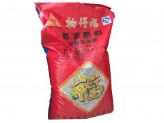 物得福水稻专用肥