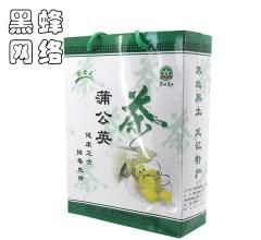 蒲公英茶 1.5gx20袋x6盒/提
