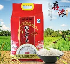 稻花香2号5公斤 真空米砖 正宗五常大米稻花香大米东北大米
