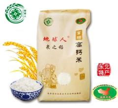 富硒高钙米 5kg 牛皮纸袋 延寿大米