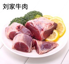 牛腱子 32元/斤 当天订购满10斤厂家配货