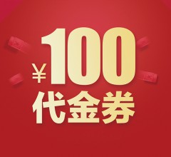 大庆今谷鼎沸餐厅 100元代用券