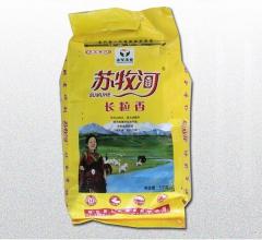 苏牧河 长粒香大米 纯正东北大米  5kg