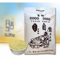 原生态 自磨荞麦粉 2.5kg