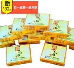 金易翔玉米肽解酒降血压 0.5g*6片*2袋